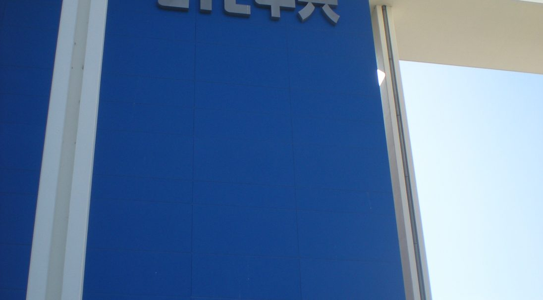 ZTE offices rainscreen cladding