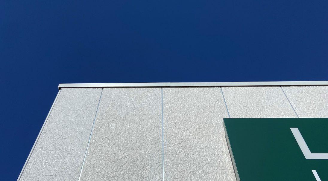 Facade for commercial cells, Saint-Cyr-sur-Loire (37) - PAPYRUS looks